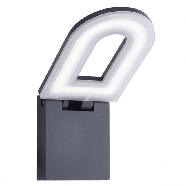 Led Outdoor Wall Bracket, Dark Grey, Frosted Diffuser